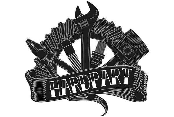 HardPart – автозапчасти и инструмент по самым низким ценам в Калуге!